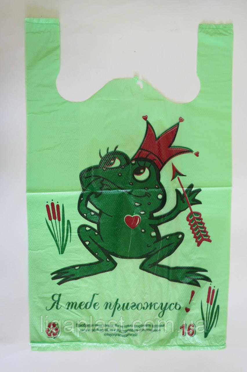 Пакеты майка с нанесением логотипа