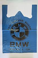 Пакеты майка полиэтиленовые с логотипом BMW майка