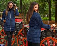 Женская приталенная зимняя куртка на холофайбере с меховым воротником стойка т/синего цвета. Арт - 18386