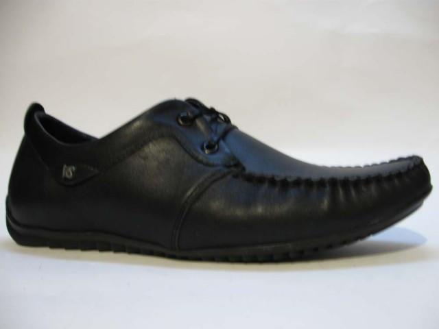 Туфлі чоловічі Sav 711