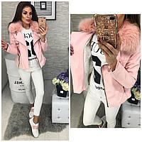 Куртка Стильная кожаная розовая с мехом