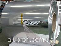 Лента алюминиевая АД1 Н 0,6мм