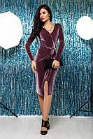 Лиловое велюровое платье-халат