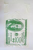 Полиэтиленовый пакет Доллар майка