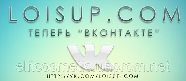 "Loisup.com — Теперь ""Вконтакте"""
