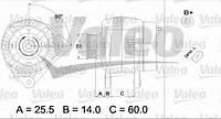 Генератор - обменный VL 437404