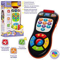 Интерактивная обучающая игрушка «Пультик» 7390 UA LimoToy