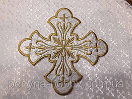 Хрест для церковного одягу великий  22 на 22 см срібний з золотом