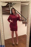 Платье с воланами G-4817