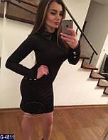 Платье с кожаным воротником G-4811