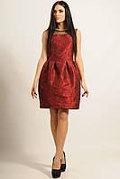"""Платье """"Роузи"""", размер 46"""