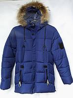 Куртка зимняя подростковая для мальчика 12-16лет,светло синий цвет с мехом