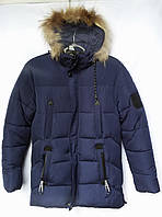 Куртка зимняя подростковая для мальчика 12-16лет,темно синий цвет с мехом