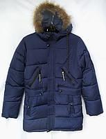 Куртка удлиненная зимняя с мехом подростковая для мальчика 12-16лет,темно синего цвета