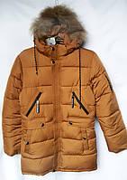Куртка удлиненная зимняя с мехом подростковая для мальчика 12-16лет,горчичного цвета