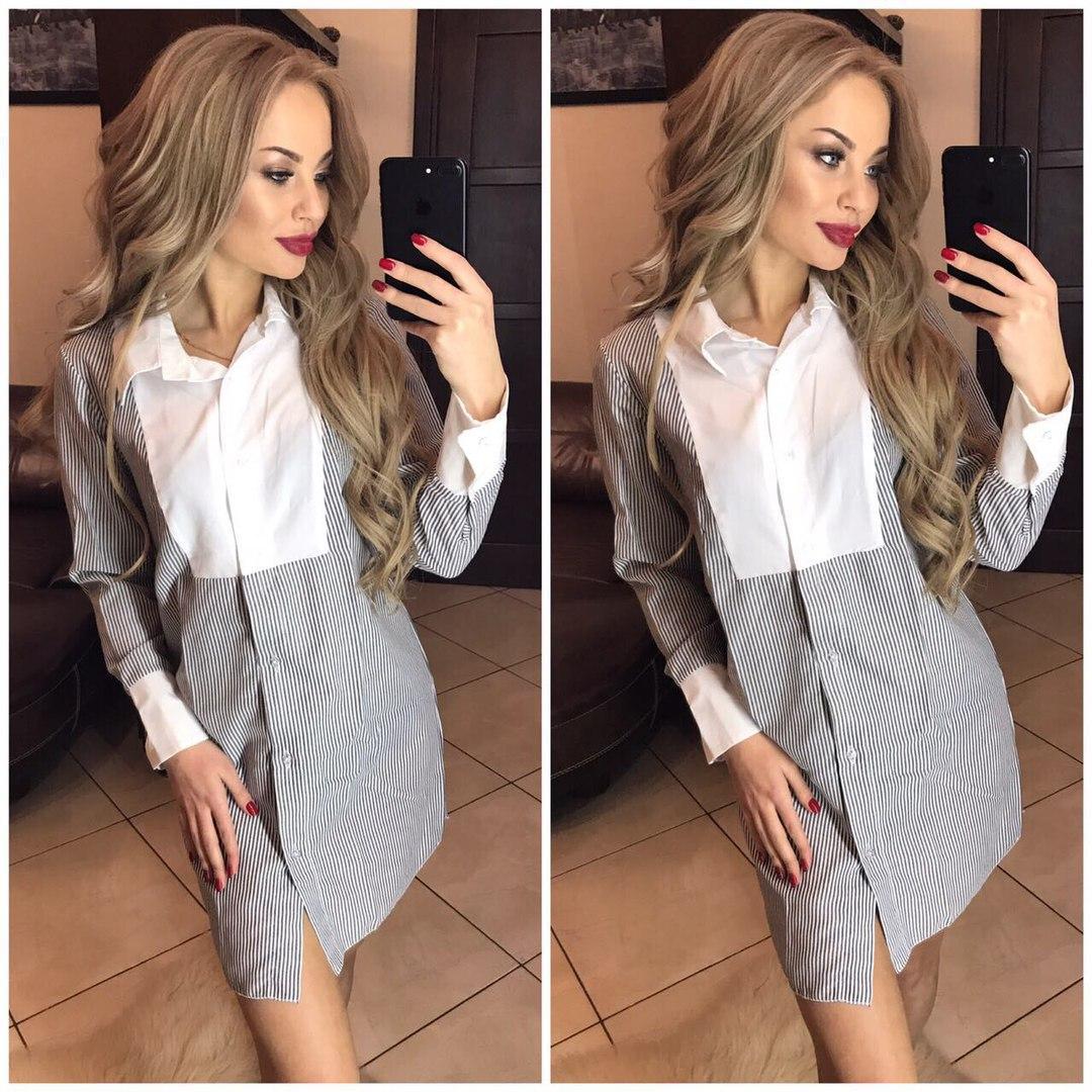 77117d7c360 Женская длинная рубашка в полоску - купить по лучшей цене в Одессе ...