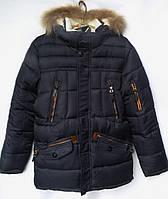Куртка зимняя подростковаяс мехомдля мальчика 12-16лет,темно синяя