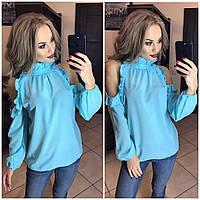 Женская блузка с оборками  и открытыми плечами