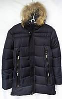Куртка зимняя удлиненнаяс мехомдля мальчика 12-16лет,темно синийцвет