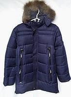 Куртка зимняя удлиненнаяс мехомдля мальчика 12-16лет,синийцвет