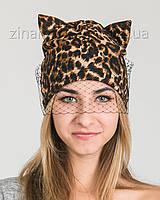 Леопардовая шапка с ушками и вуалью