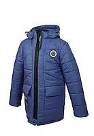 Теплое Зимнее пальто на овчине код 664  размеры от 140 до 158  ( 152 нет)