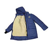 Теплое Зимнее пальто на овчине код 664  размеры от 140 до 152