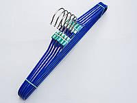 Плечики металлические в силиконовом покрытии  синие , 40 см, 5 штук в упаковке