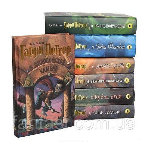 Роулинг Гарри Поттер все части (7 книг) Росмэн: продажа ...