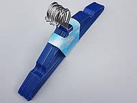 Плечики металлические в силиконовом покрытии  синие,  40,5 см, 10 штук в упаковке