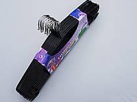 Плечики металлические в силиконовом покрытии черные,41 см, 10 штук в упаковке