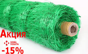 Сетка огуречная - ЛЮБАЯ ДЛИНА - ШИРИНА 1.7