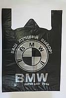 Пакет майка BMW оптом
