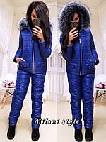 Костюм женский модный горнолыжный куртка и брюки плащевка на синтепоне разные цвета1Gmil223