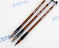 Традиционная китайская кисть для китайской каллиграфии и росписи.