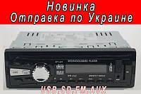 Автомагнитола sp-1241 не съемная панель USB, FM, AUX, MP3 магнитола