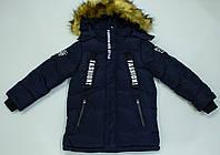 Теплая куртка  на мальчика  рост 140-146 см, фото 1