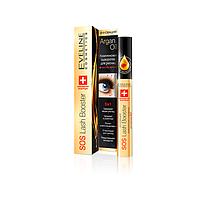 Eveline Cosmetics НАБОР: Сыворотка для ресниц 5в1 SOS LASH BOOSTER 10 мл + Тушь для ресниц GRAND COUTURE 10 мл