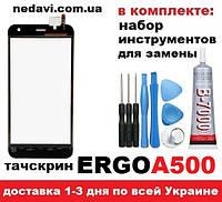 Сенсорный экран тачскрин для Ergo А500 Best + комплект для замены