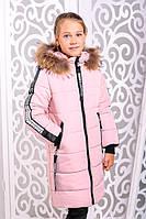 Красивая куртка, пальто зима для девочки 36, 40 размер.Детская верхняя зимняя одежда!