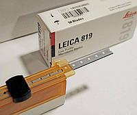 Сменные лезвия для микротомов Leica819(ГЕрмания)пачка 50 шт