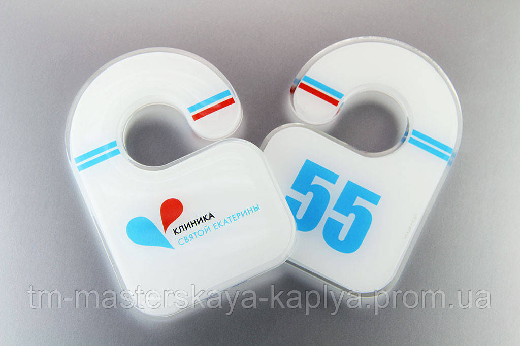 Номерки с логотипом