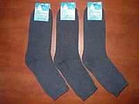 Мужские махровые носки Топ- Тап. Стречевые. р. 27- 29. Житомир Джинс