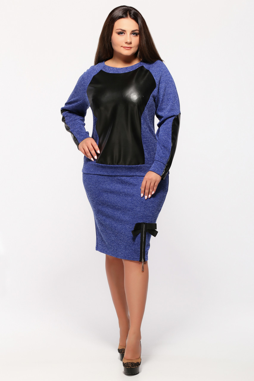 Костюм юбка+свитшот Инесса (экокожа) электрик