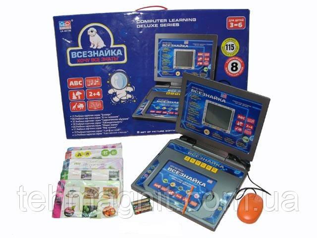 Дитячий комп'ютер Всезнайко, комп'ютерно-фонографические ігри для дітей, навчальні картки