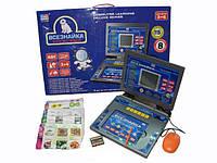 Детский компьютер Всезнайка, компьютерно-фонографические игры для детей, учебные карточки