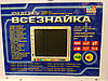 Детский компьютер Всезнайка, компьютерно-фонографические игры для детей, учебные карточки, фото 4
