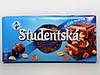 Шоколад Studentska с изюмом 180г