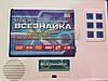 Дитячий комп'ютер Всезнайко, комп'ютерно-фонографические ігри для дітей, навчальні картки, фото 5