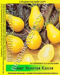 Семена томата «Золотая Капля» 50 г